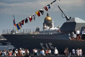 Program of the Navy Day in St, Petersburg July 29, 2018